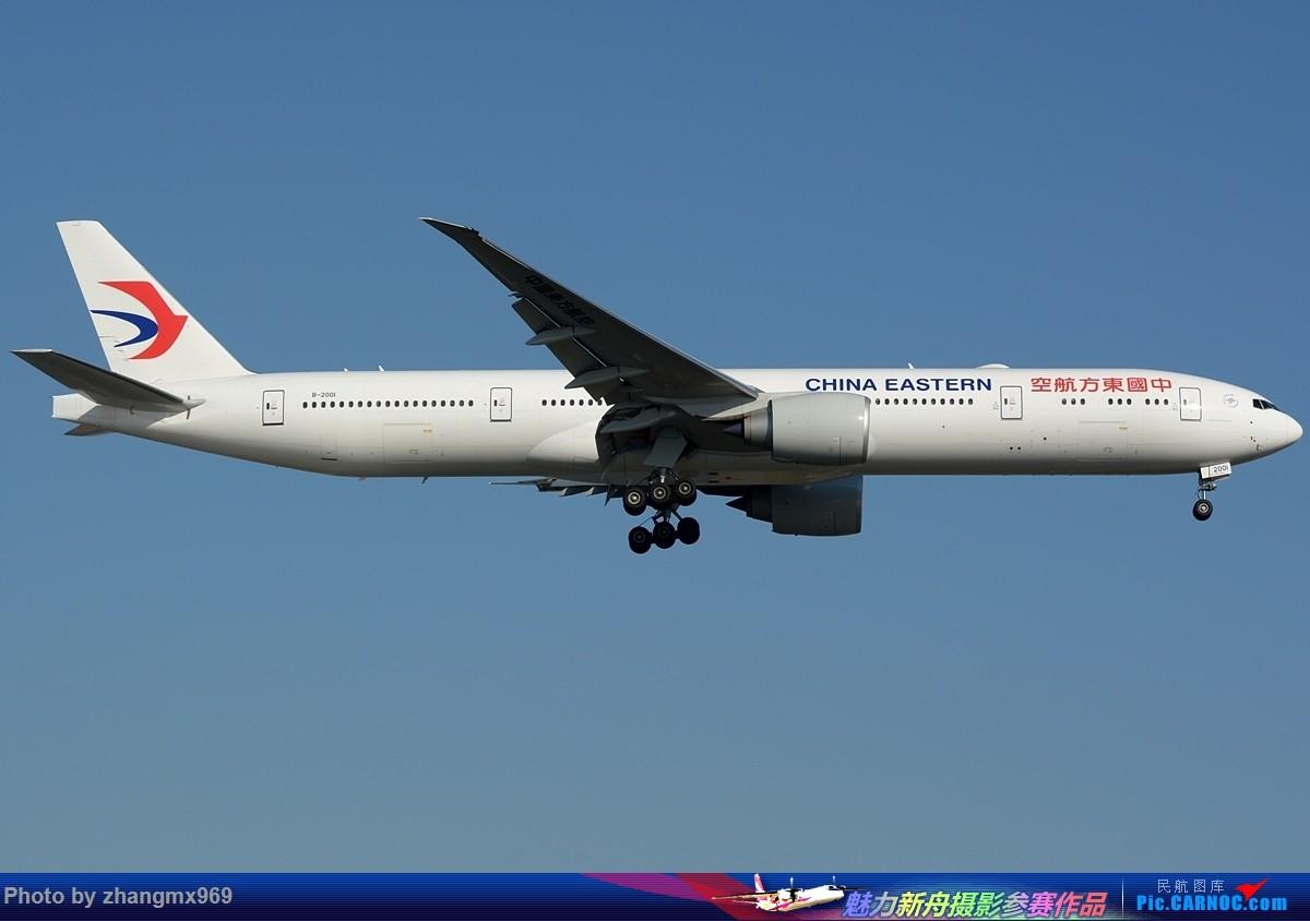 Re:[原创]蓝天 BOEING 777-300ER B-2001 中国上海虹桥国际机场