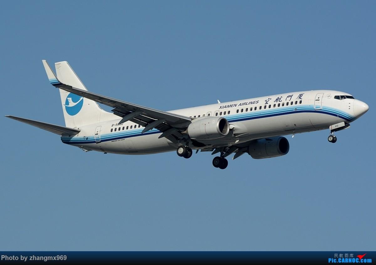 Re:[原创]蓝天 BOEING 737-800 B-5632 中国上海虹桥国际机场