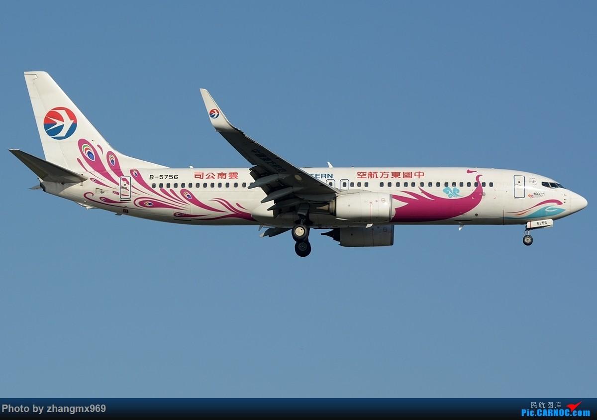 Re:[原创]蓝天 BOEING 737-800 B-5756 中国上海虹桥国际机场