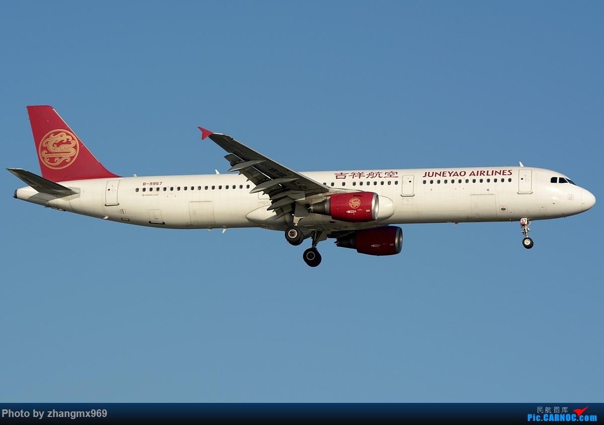 Re:[原创]蓝天 AIRBUS A321-200 B-9957 中国上海虹桥国际机场