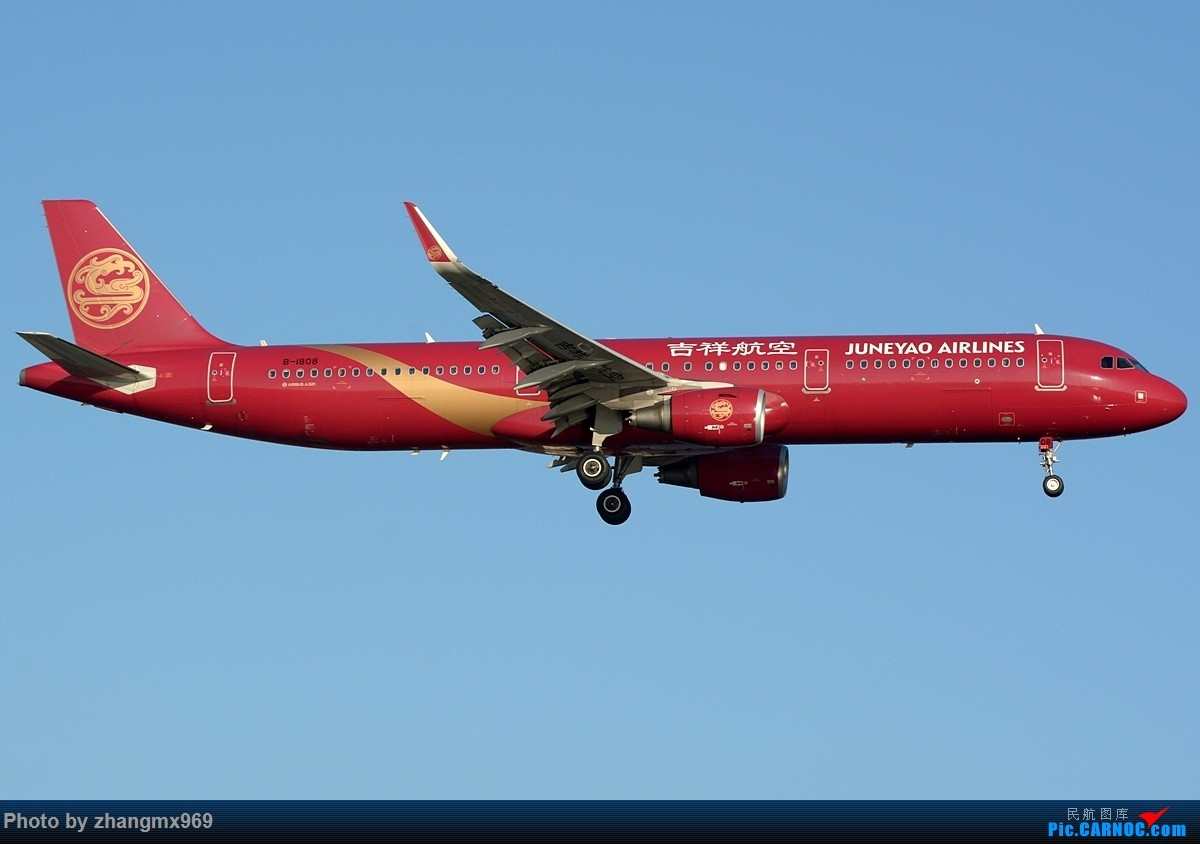 Re:[原创]蓝天 AIRBUS A321-200 B-1808 中国上海虹桥国际机场
