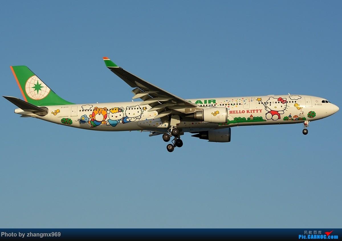 Re:[原创]蓝天 AIRBUS A330-300 B-16331 中国上海虹桥国际机场