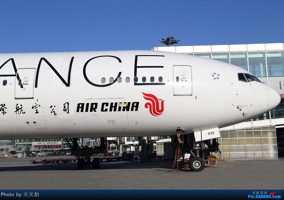 Re:[原创]中国国际航空公司波音777-300ER在北京基地 BOEING 777-300ER B-2032 中国北京首都国际机场
