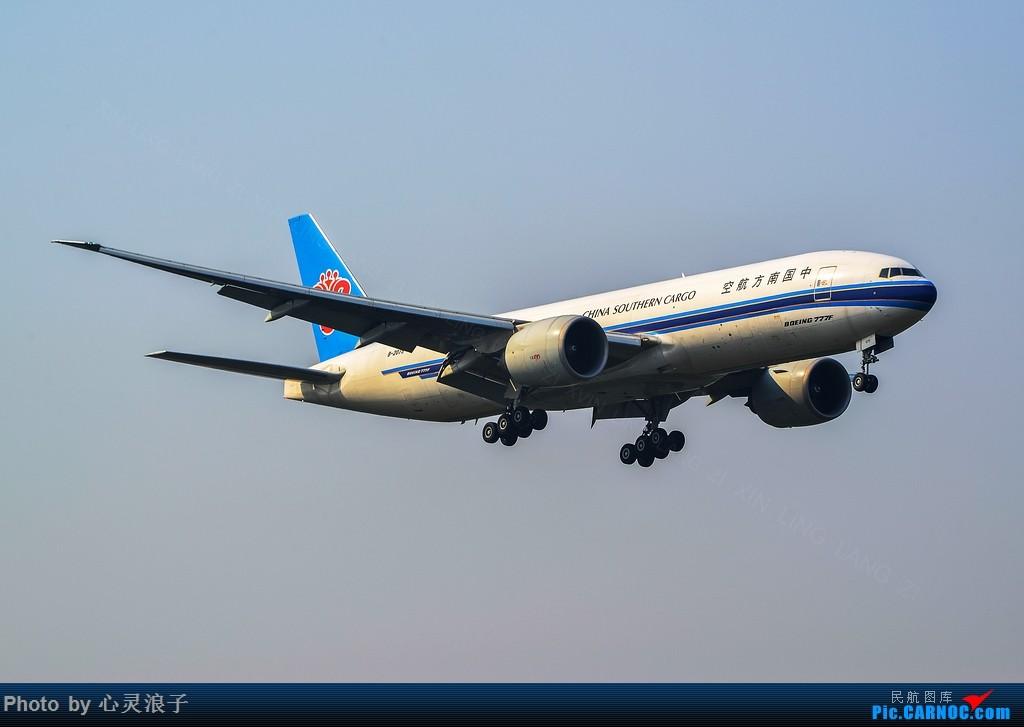 [原创]CZ77F  B2075 BOEING 777-200 B-2075 CAN