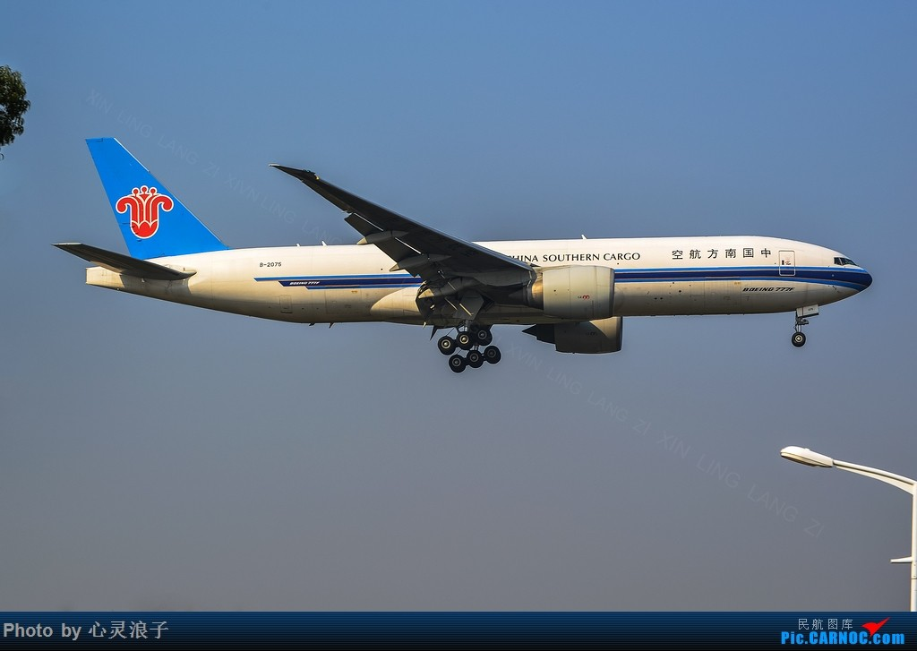 Re:[原创]CZ77F  B2075 BOEING 777-200 B-2075 CAN