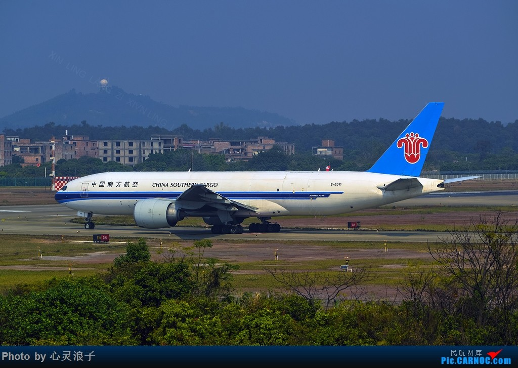 Re:[原创]B-2071 BOEING 777-200 B-2071 CAN
