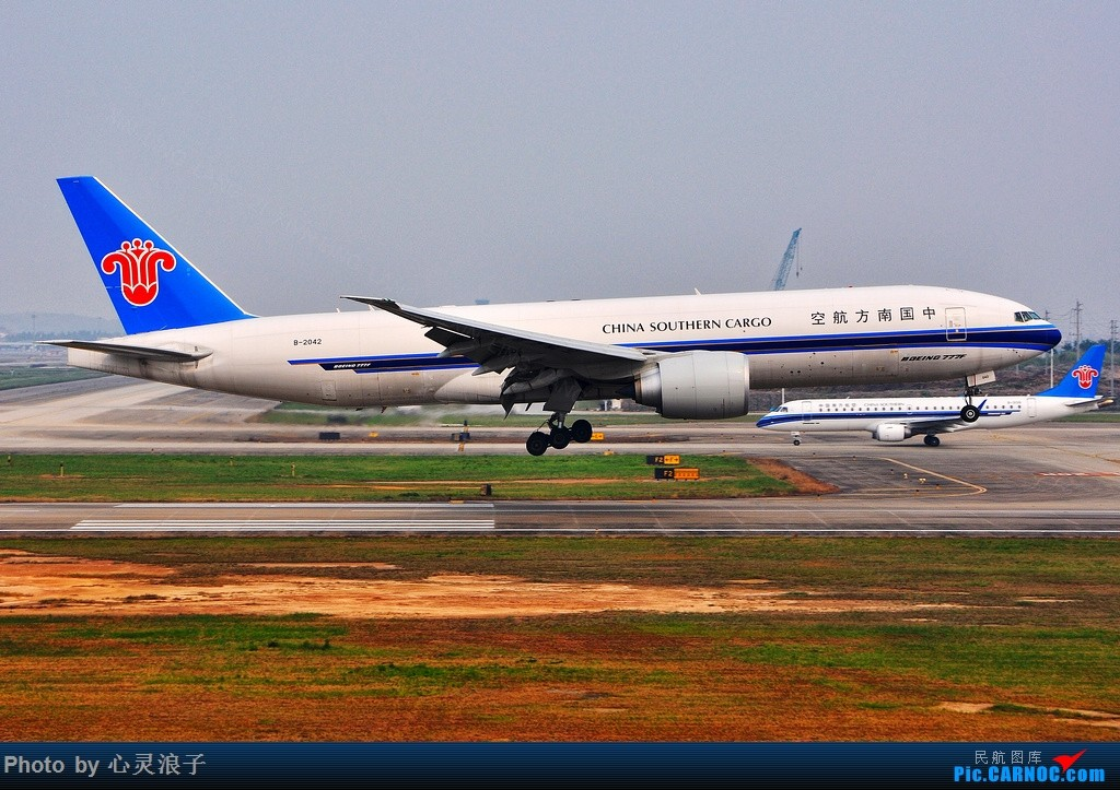Re:[原创]B-2042 BOEING 777-200 B-2042 CAN