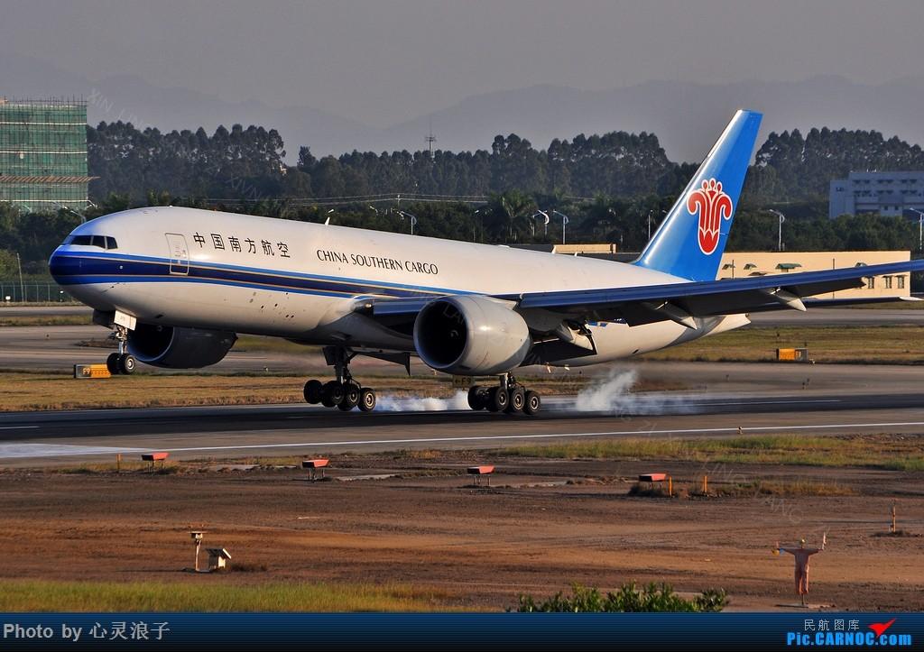 [原创]B-2072 BOEING 777-200 B-2072 CAN