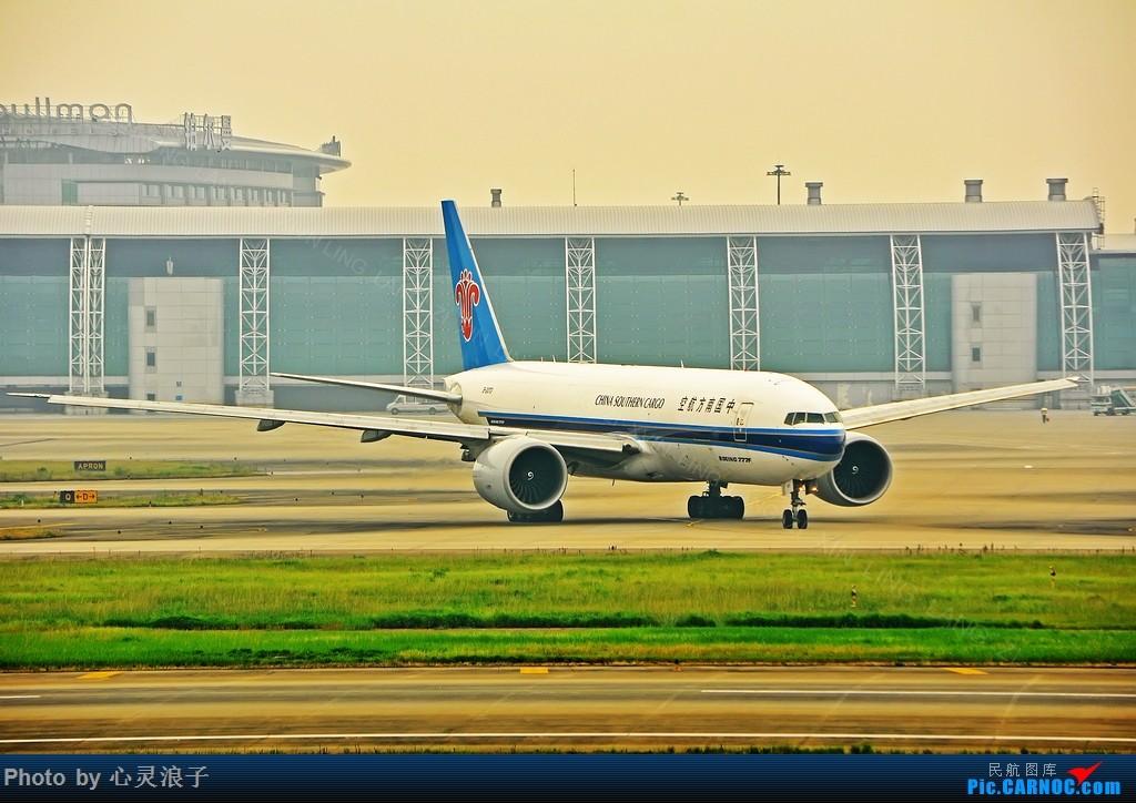[原创]B-2073 BOEING 777-200 B-2073 CAN