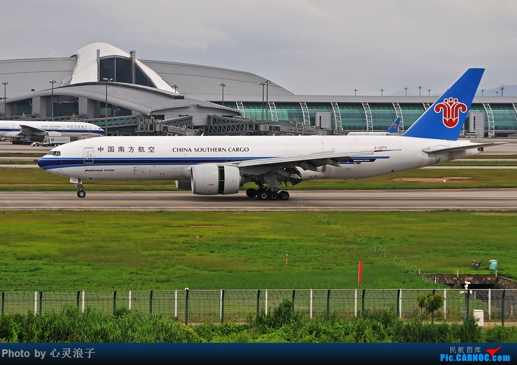 Re:[原创]B-2073 BOEING 777-200 B-2073 CAN