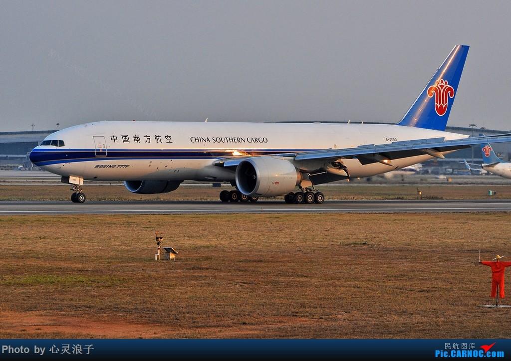 [原创]B-2080 BOEING 777-200 B-2080 CAN