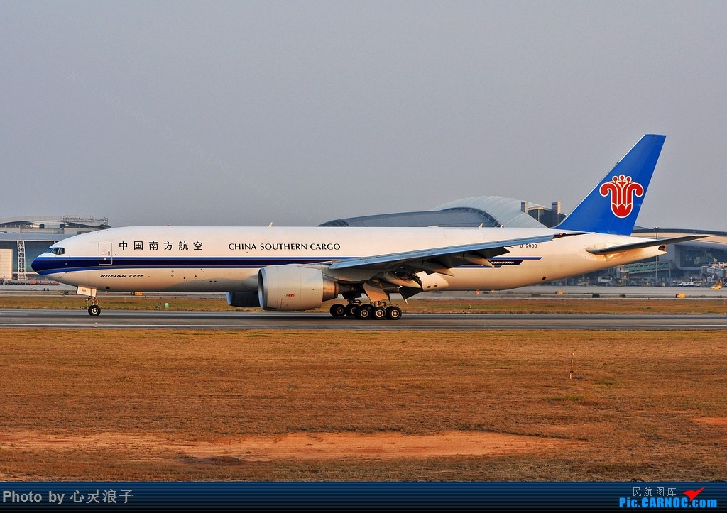 Re:[原创]B-2080 BOEING 777-200 B-2080 CAN