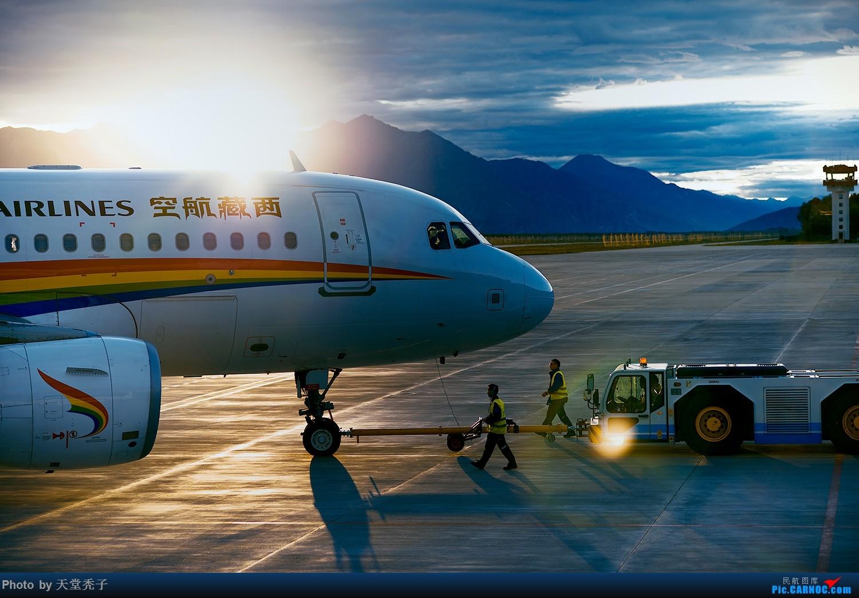 [原创]秃子家的彩虹灰机,喜欢你就顶! AIRBUS A319-100 B-6426 中国拉萨贡嘎国际机场