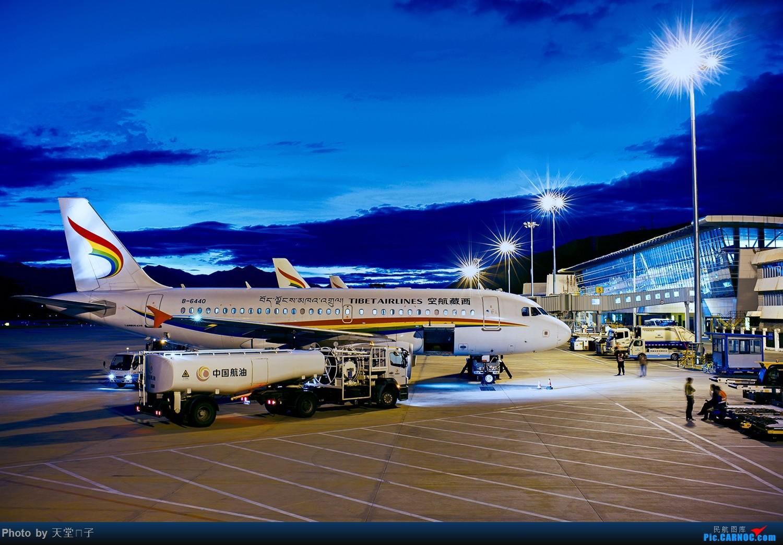 Re:[原创]秃子家的彩虹灰机,喜欢你就顶! AIRBUS A319-100 B-6440 中国拉萨贡嘎国际机场