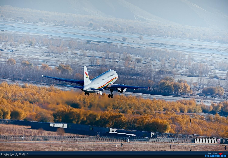 Re:[原创]秃子家的彩虹灰机,喜欢你就顶! AIRBUS A319-100 B-6437 中国拉萨贡嘎国际机场