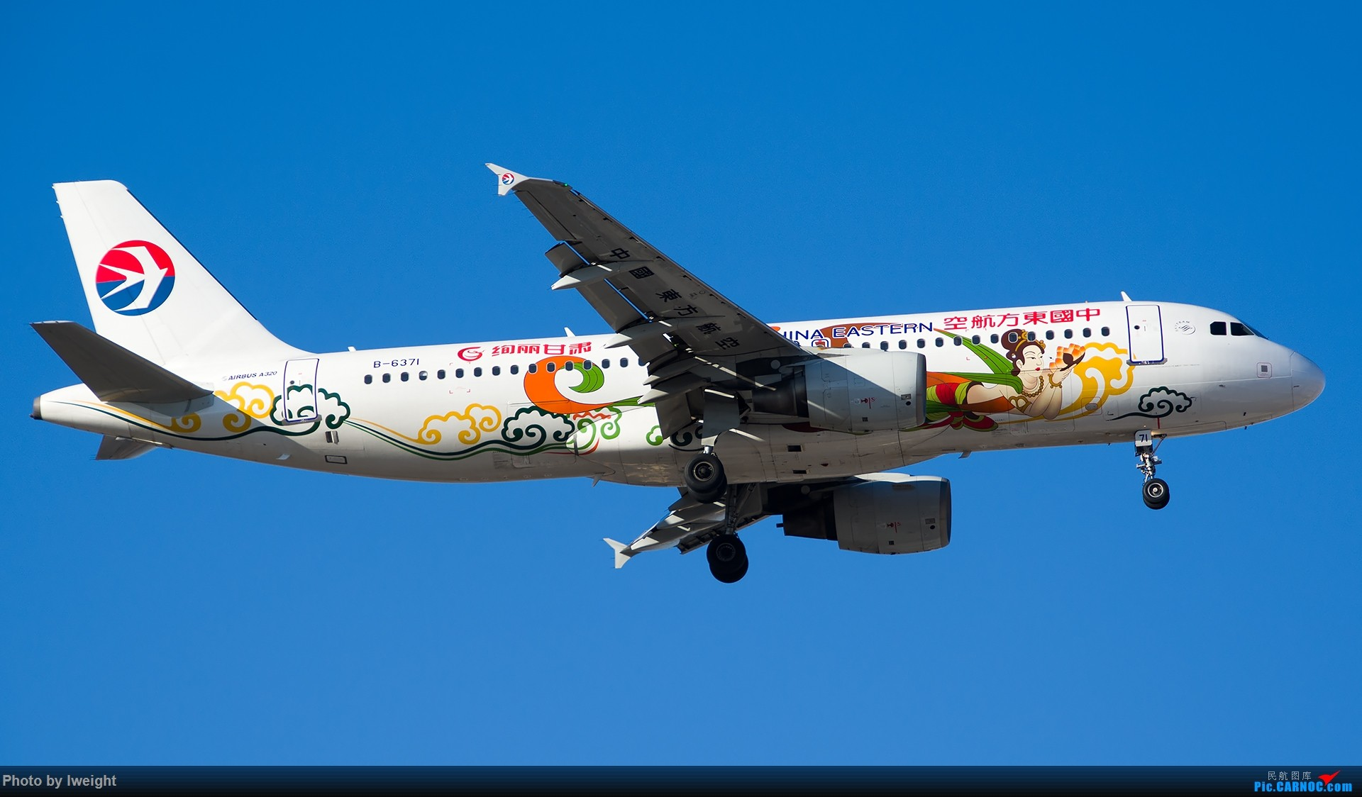 Re:[原创]北京难得的好天气,随手拍了一些渣图【2015-01-27】 AIRBUS A320-200 B-6371 中国北京首都国际机场