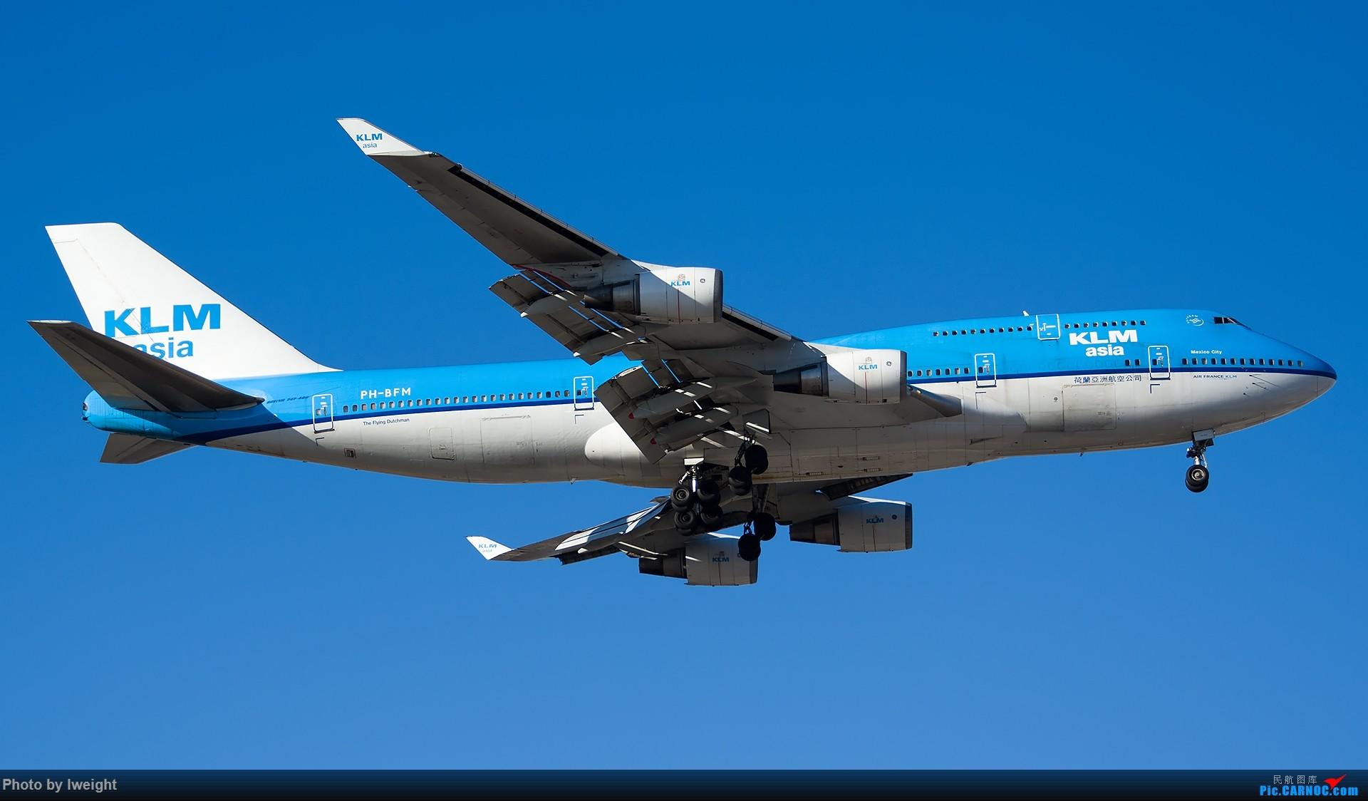 Re:[原创]北京难得的好天气,随手拍了一些渣图【2015-01-27】 BOEING 747-400 PH-BFM 中国北京首都国际机场