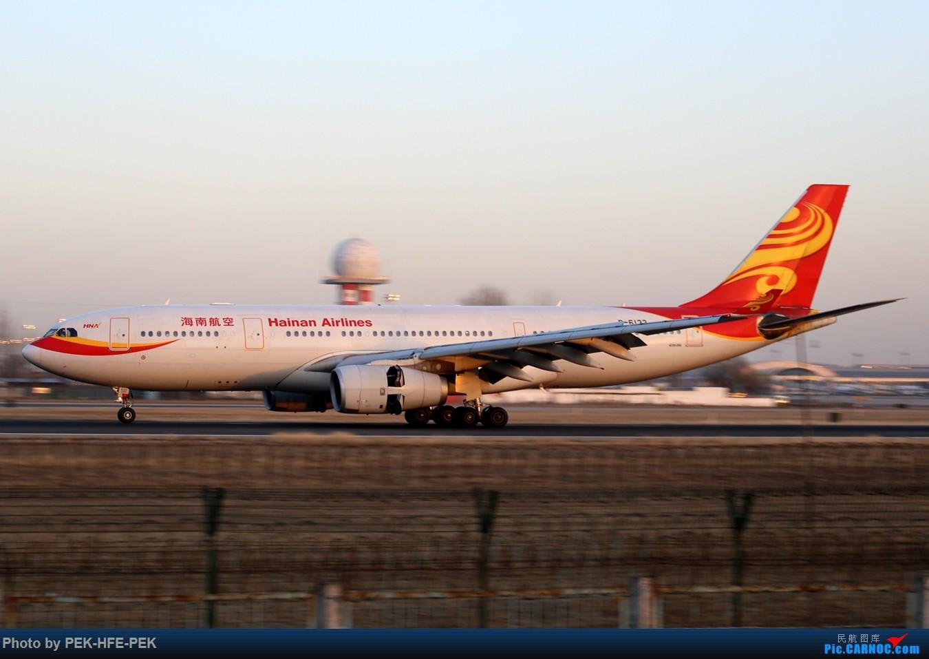 [原创][AutumnKwok]PEK西跑绝好的黄昏! AIRBUS A330-200 B-6133