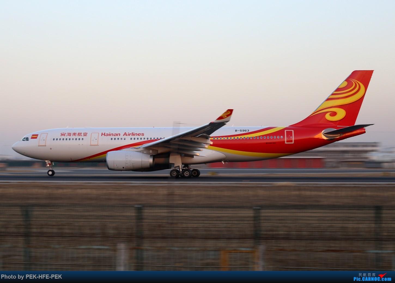 Re:[原创][AutumnKwok]PEK西跑绝好的黄昏! AIRBUS A330-200 B-5963