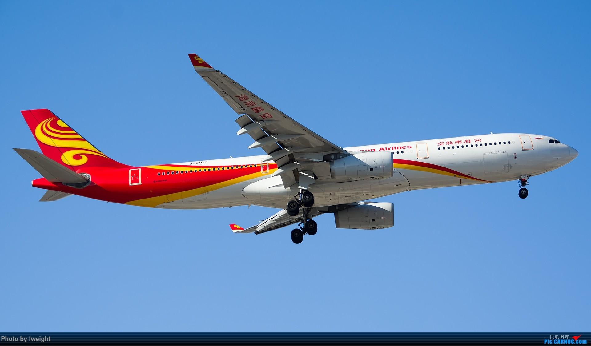 Re:[原创]北京难得的好天气,随手拍了一些渣图【2015-01-27】 AIRBUS A330-300 B-5910 中国北京首都国际机场