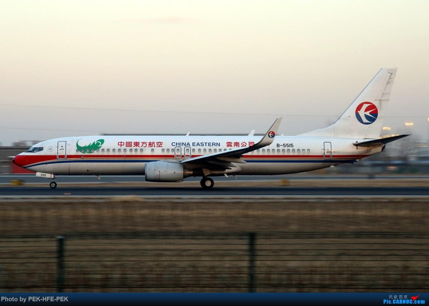 Re:[原创][AutumnKwok]PEK西跑绝好的黄昏! BOEING 737-800 B-5515