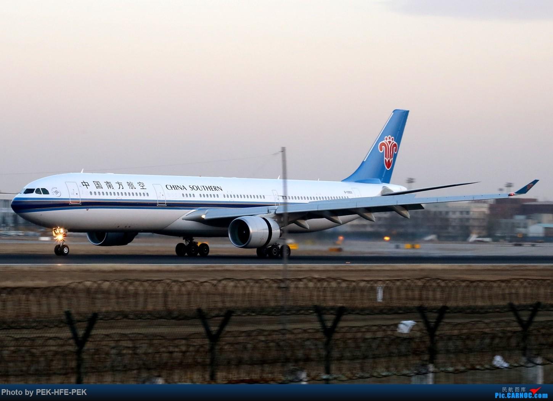 Re:[原创][AutumnKwok]PEK西跑绝好的黄昏! AIRBUS A330-300 B-5951