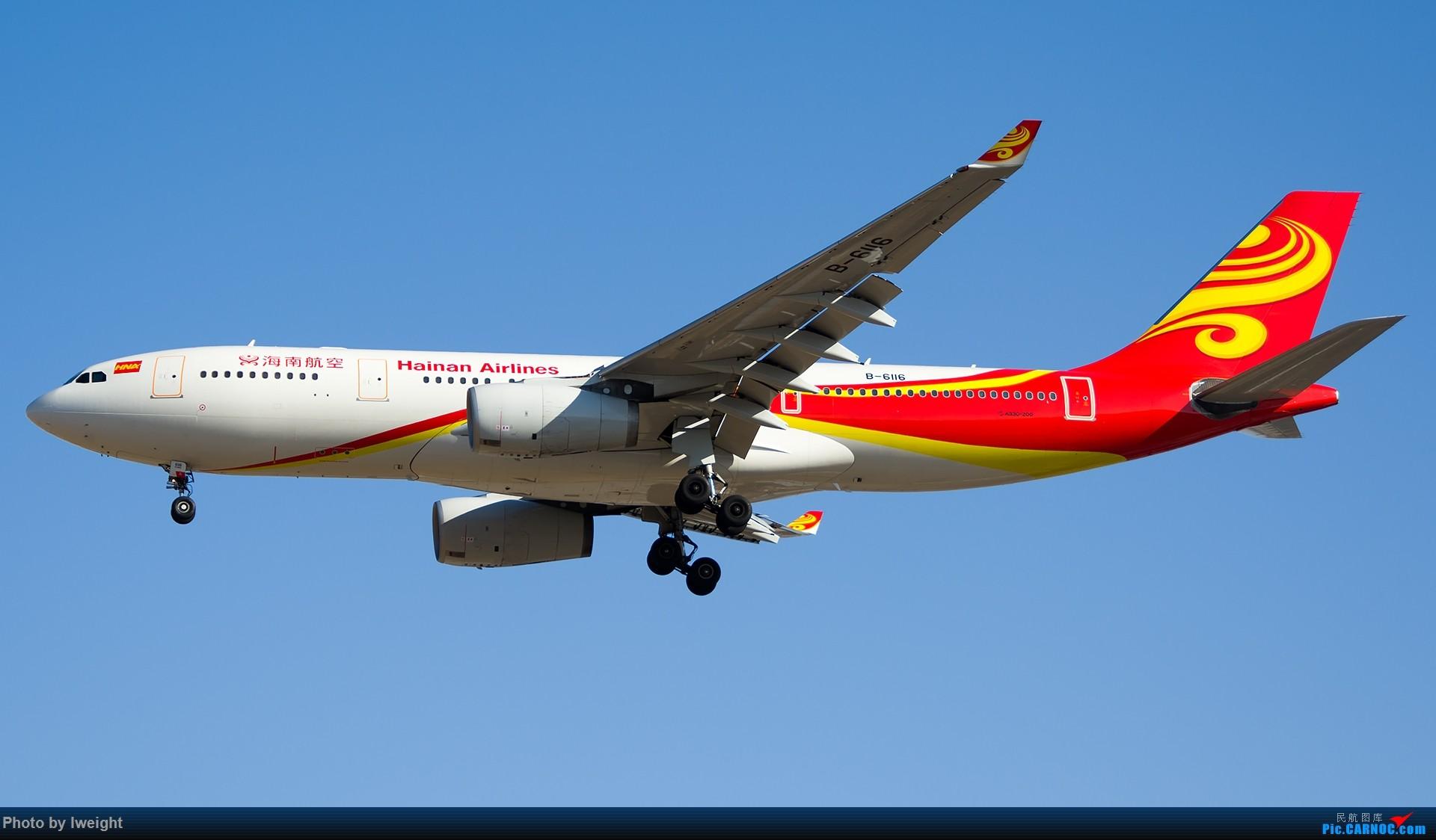 Re:[原创]北京难得的好天气,随手拍了一些渣图【2015-01-27】 AIRBUS A330-200 B-6116 中国北京首都国际机场