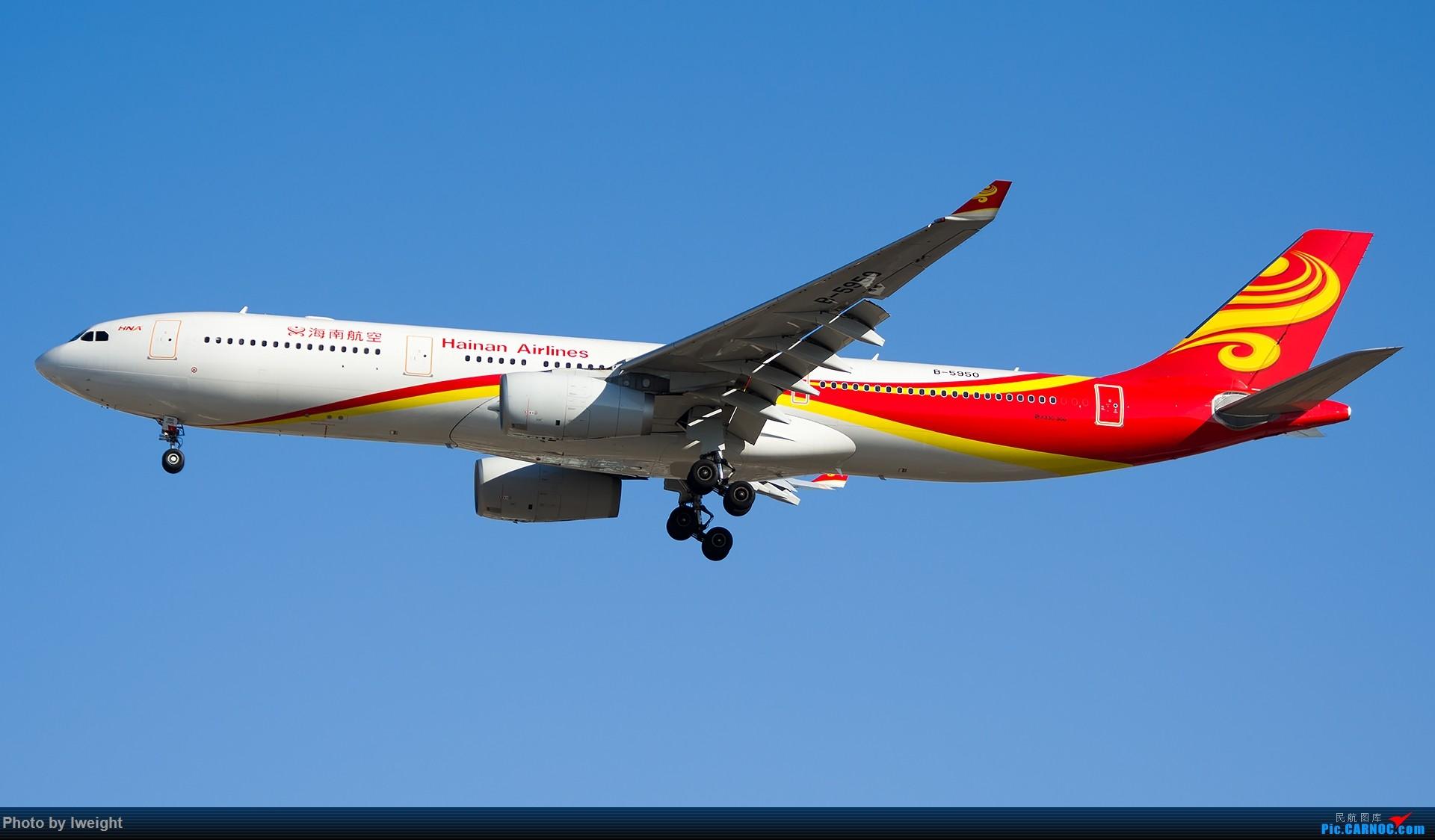 Re:[原创]北京难得的好天气,随手拍了一些渣图【2015-01-27】 AIRBUS A330-300 B-5950 中国北京首都国际机场