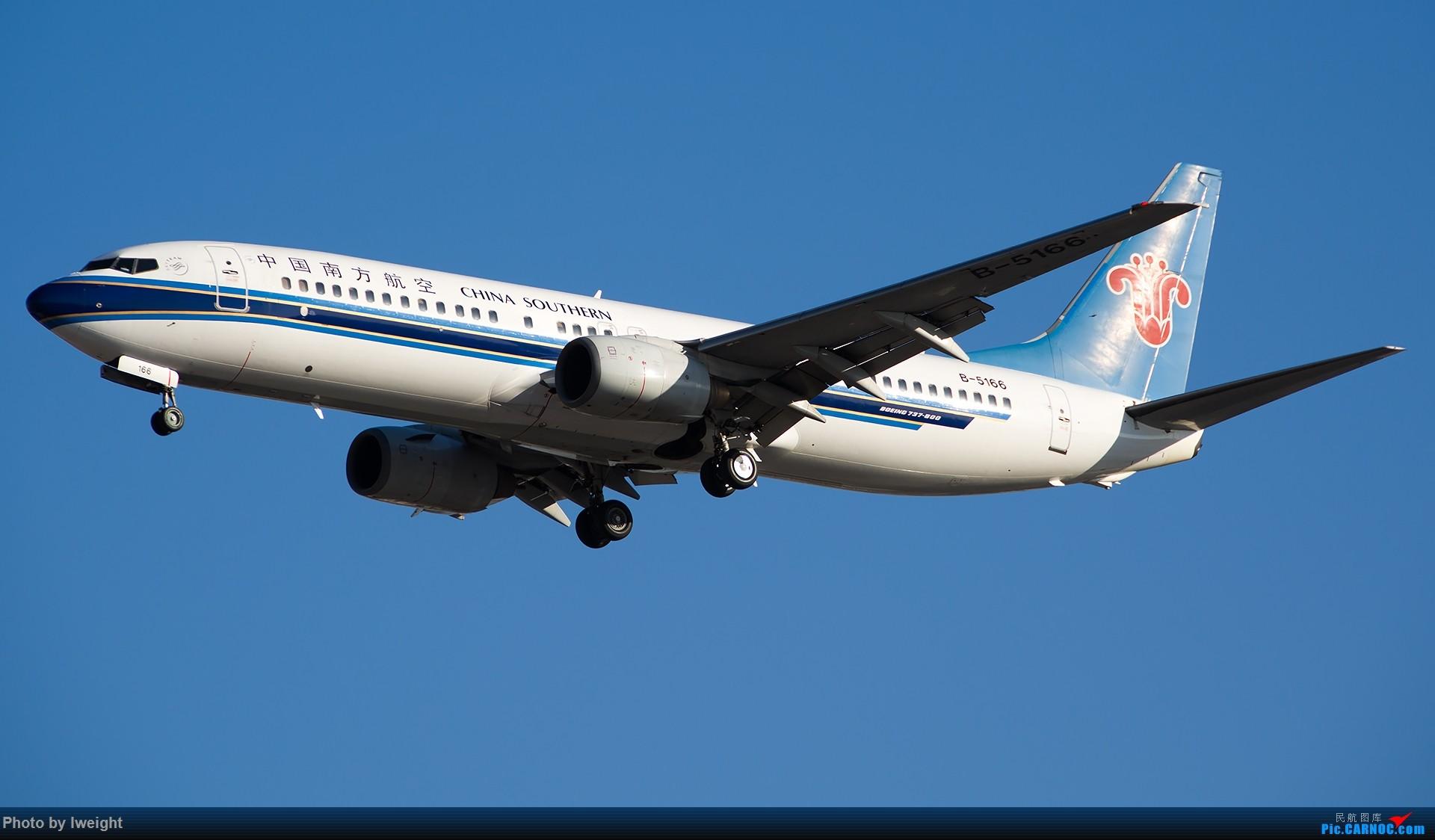 Re:[原创]北京难得的好天气,随手拍了一些渣图【2015-01-27】 BOEING 737-800 B-5166 中国北京首都国际机场