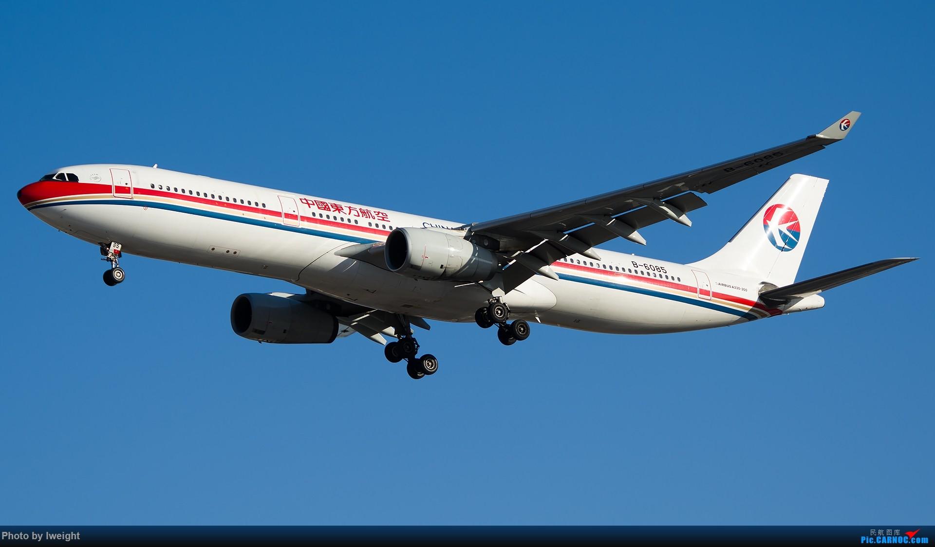 Re:[原创]北京难得的好天气,随手拍了一些渣图【2015-01-27】 AIRBUS A330-300 B-6085 中国北京首都国际机场