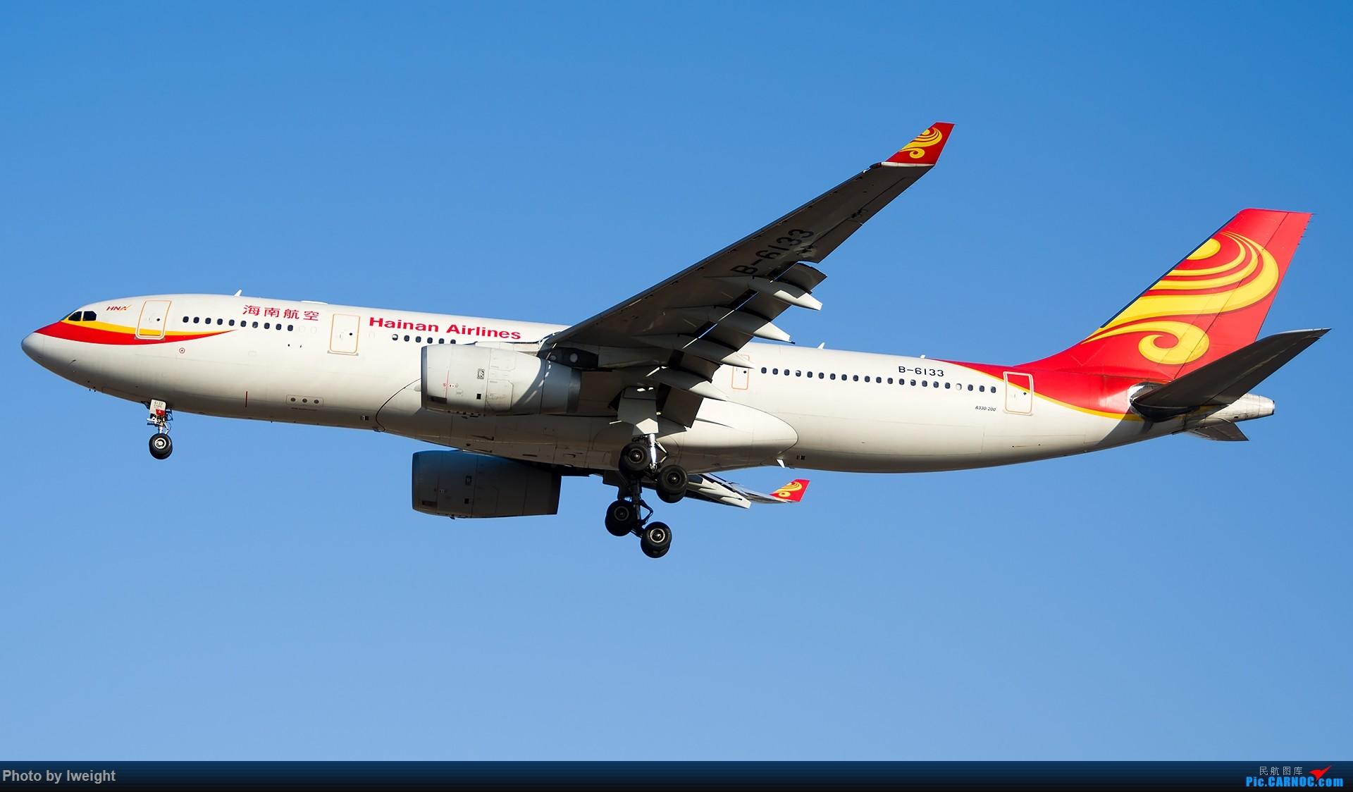 Re:[原创]北京难得的好天气,随手拍了一些渣图【2015-01-27】 AIRBUS A330-200 B-6133 中国北京首都国际机场