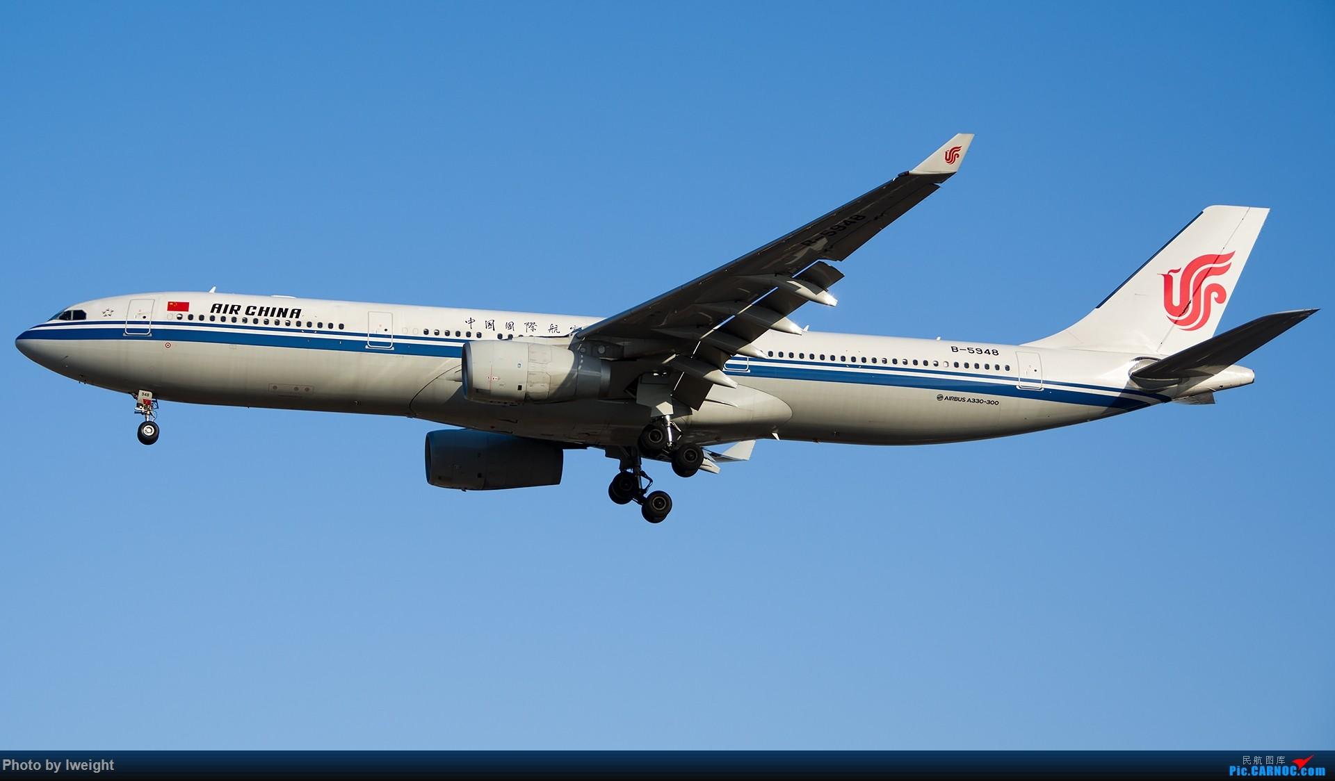 Re:[原创]北京难得的好天气,随手拍了一些渣图【2015-01-27】 AIRBUS A330-300 B-5948 中国北京首都国际机场