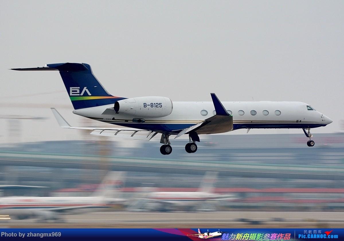 Re:[原创]烂天小动感 GULFSTREAM G550 B-8125 中国上海虹桥国际机场