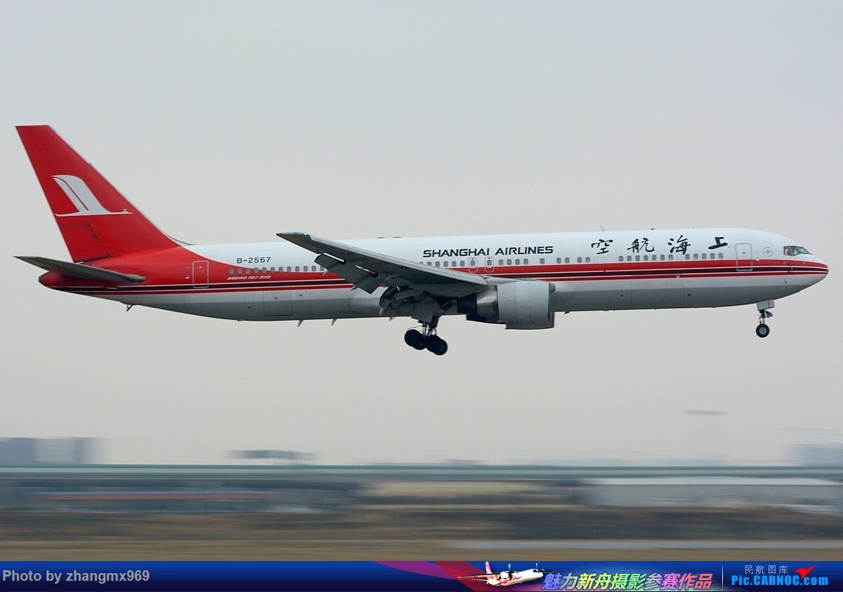 Re:[原创]烂天小动感 BOEING 767-300 B-2567 中国上海虹桥国际机场