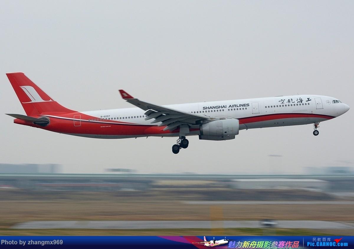 Re:[原创]烂天小动感 AIRBUS A330-300 B-6097 中国上海虹桥国际机场