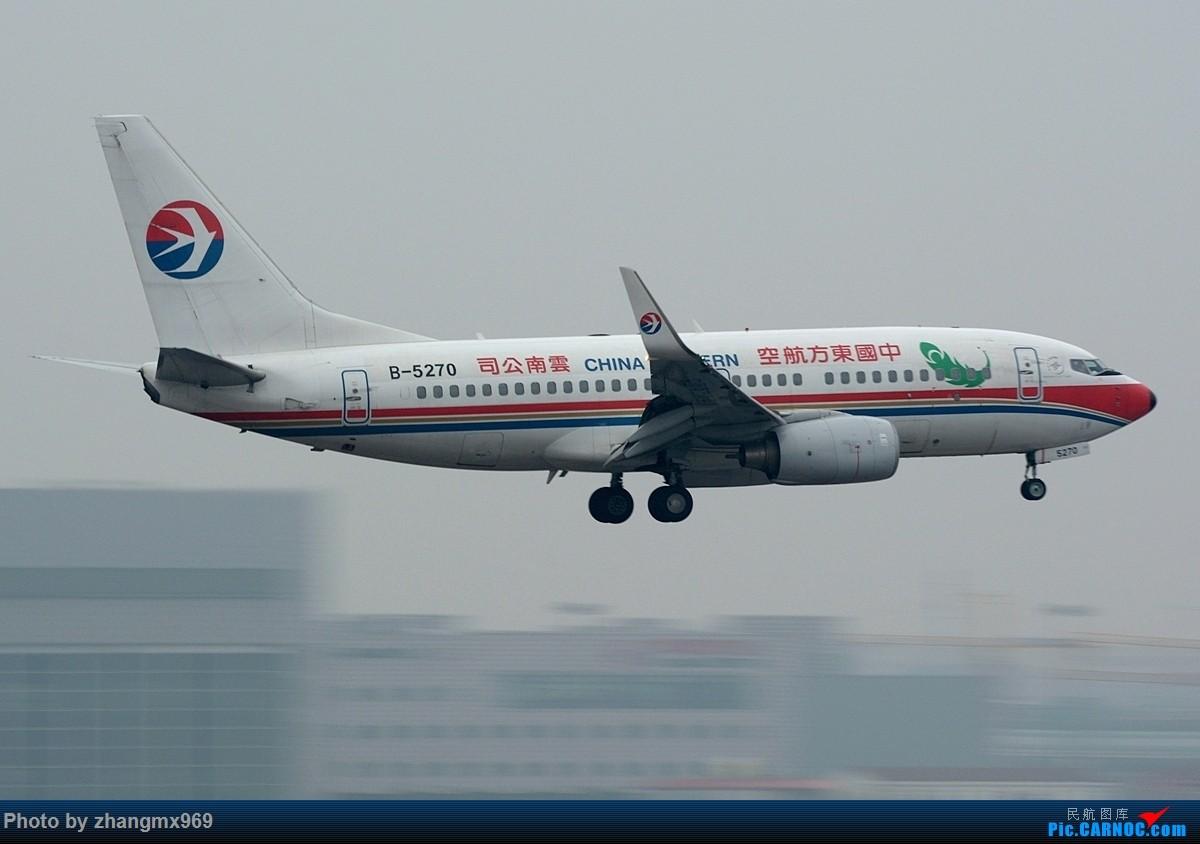 Re:[原创]烂天小动感 BOEING 737-700 B-5270 中国上海虹桥国际机场