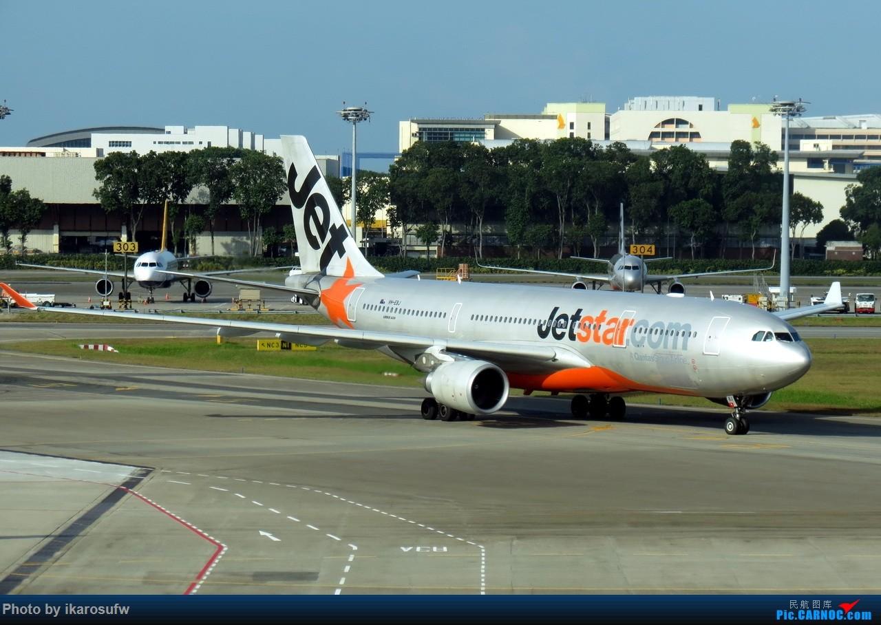 [原创]JetStar捷星航空 A330-200 AIRBUS A330-200 VH-EBJ SIN