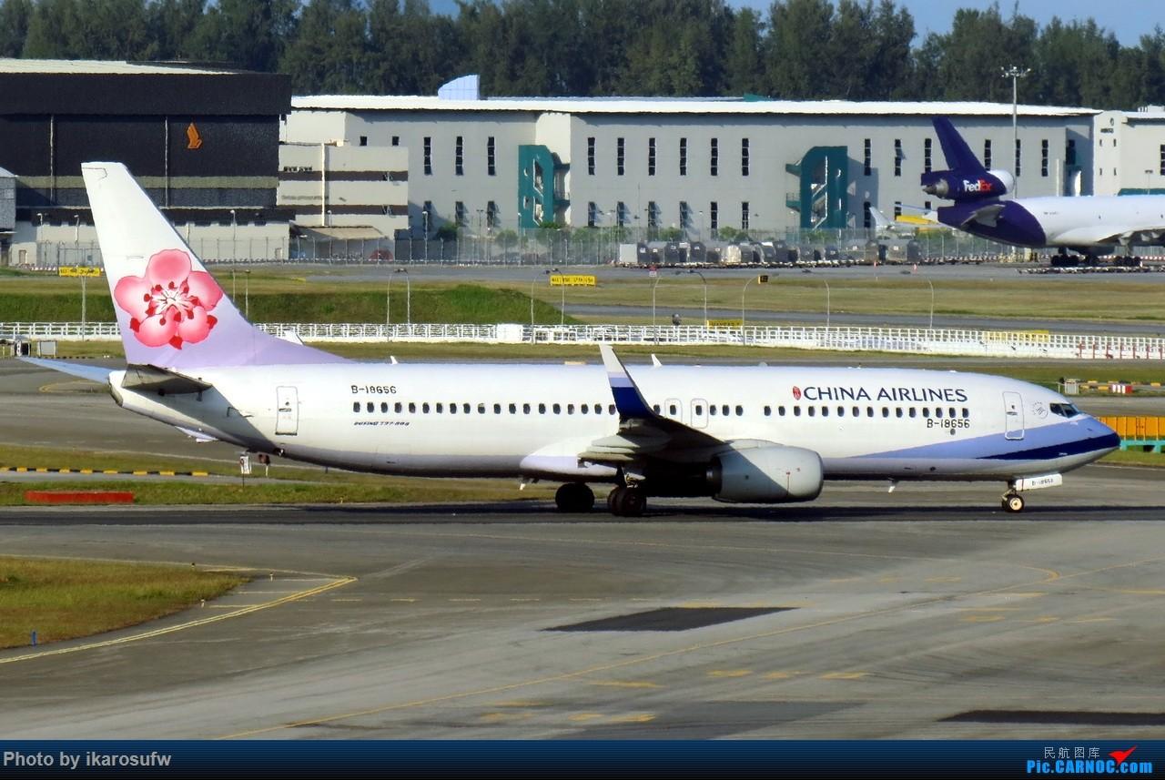 Re:[原创]JetStar捷星航空 A330-200 BOEING 737-800 B-18656 SIN