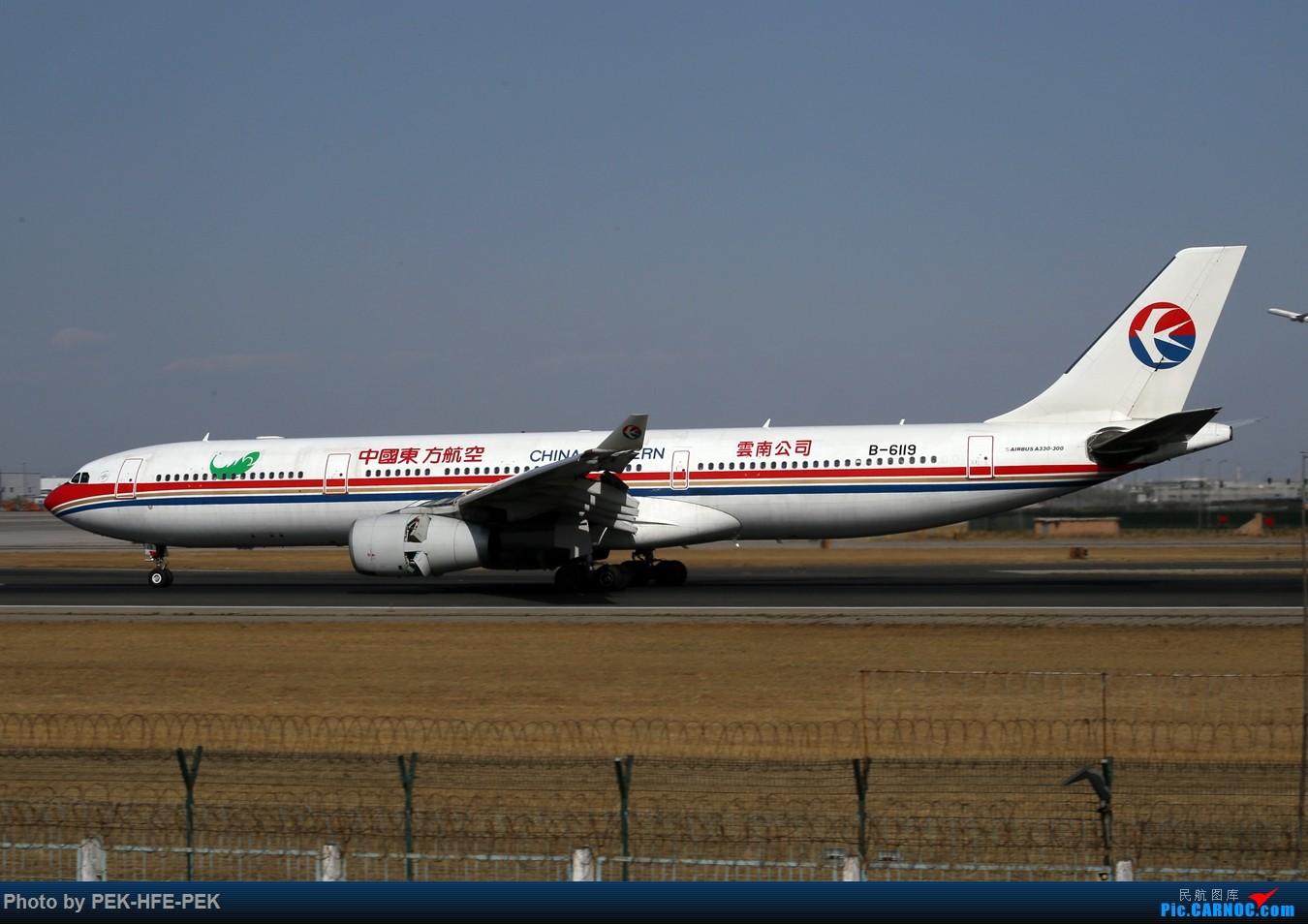 [原创][AutumnKwok]再见东航云南330-300涂装 AIRBUS A330-300 B-6119