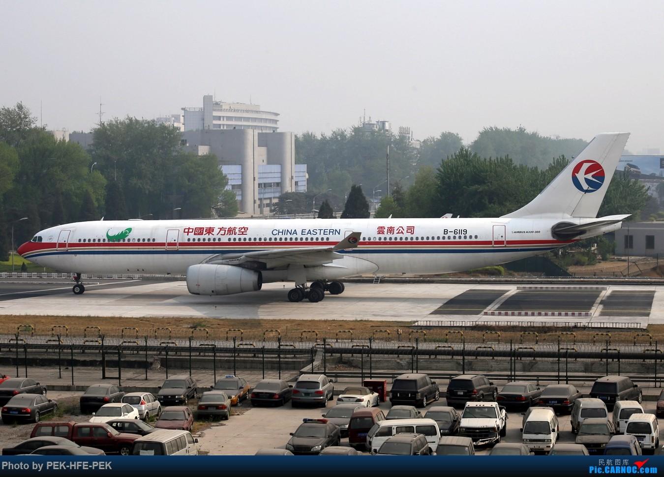 Re:[原创][AutumnKwok]再见东航云南330-300涂装 AIRBUS A330-300 B-6119