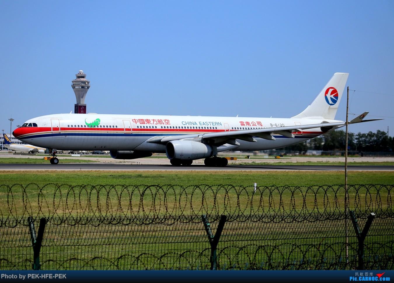 Re:[原创][AutumnKwok]再见东航云南330-300涂装 AIRBUS A330-300 B-6120