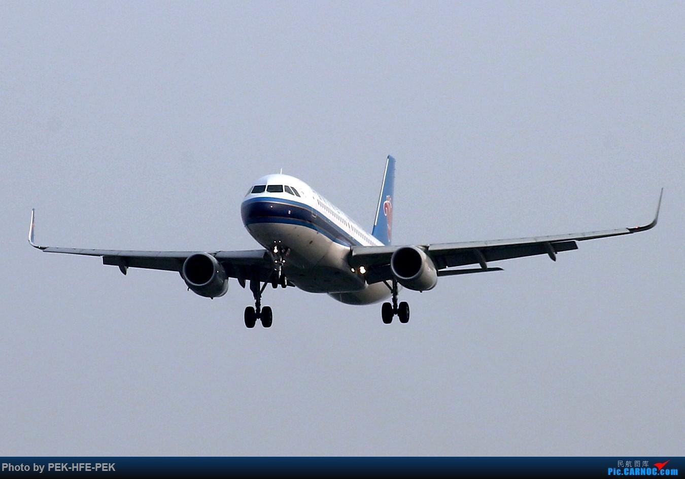 [原创][AutumnKwok]南航B-1801图一组 AIRBUS A320-200 B-1801