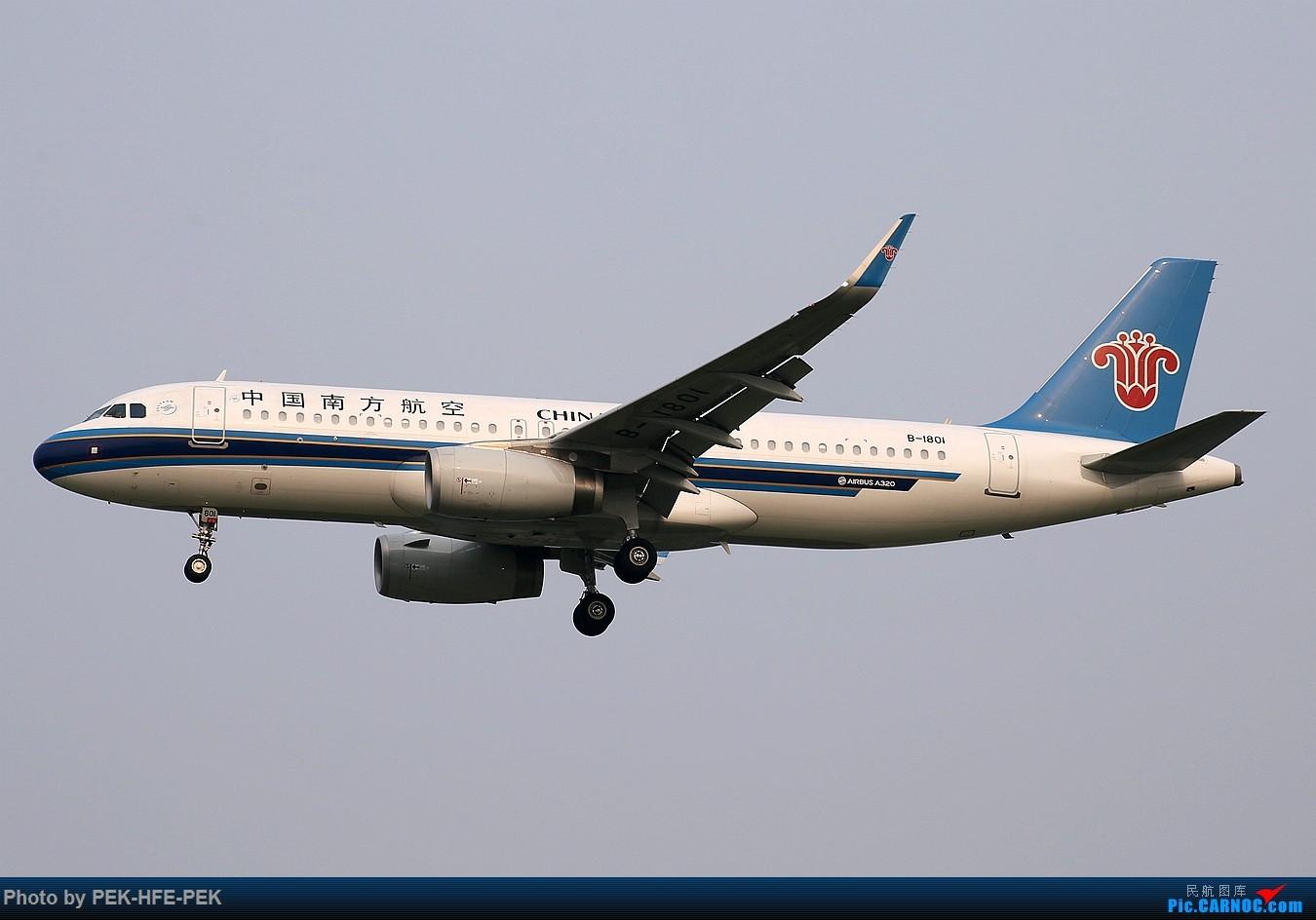 Re:[原创][AutumnKwok]南航B-1801图一组 AIRBUS A320-200 B-1801