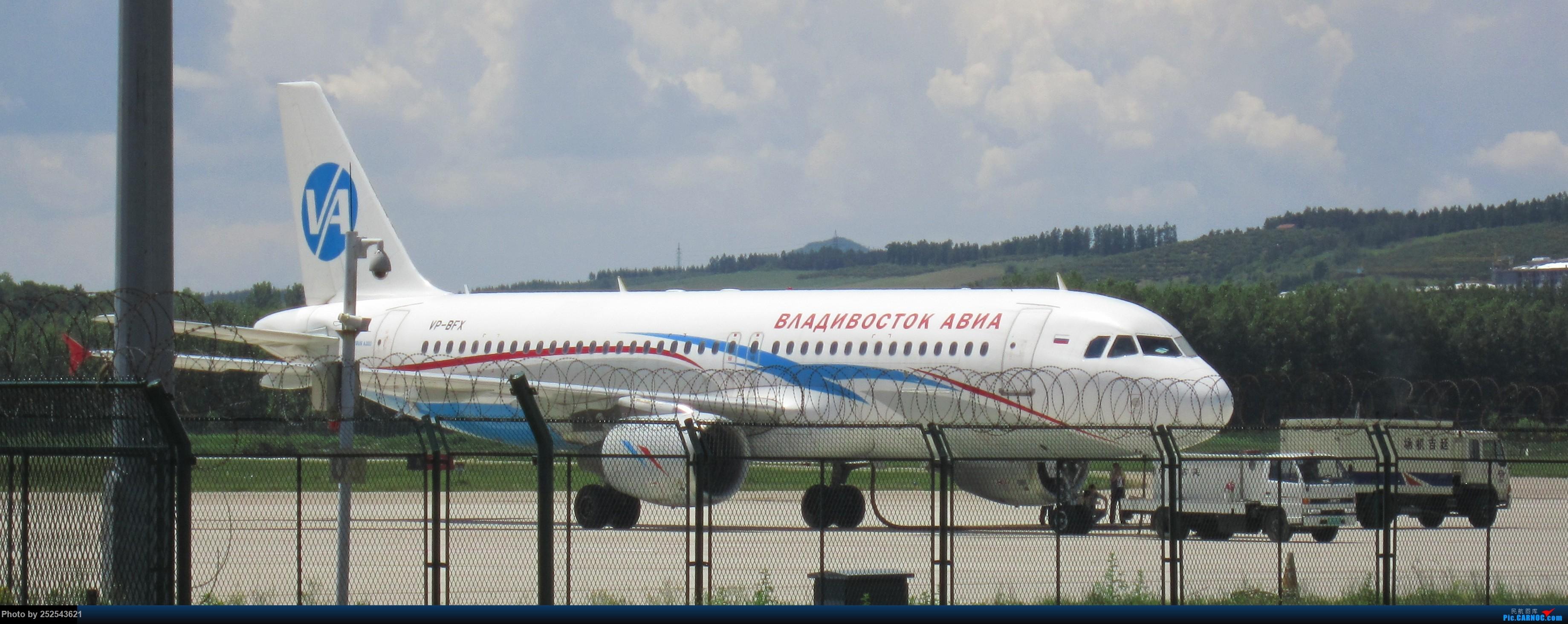 俄罗斯符拉迪沃斯托克航空公司a320来延吉