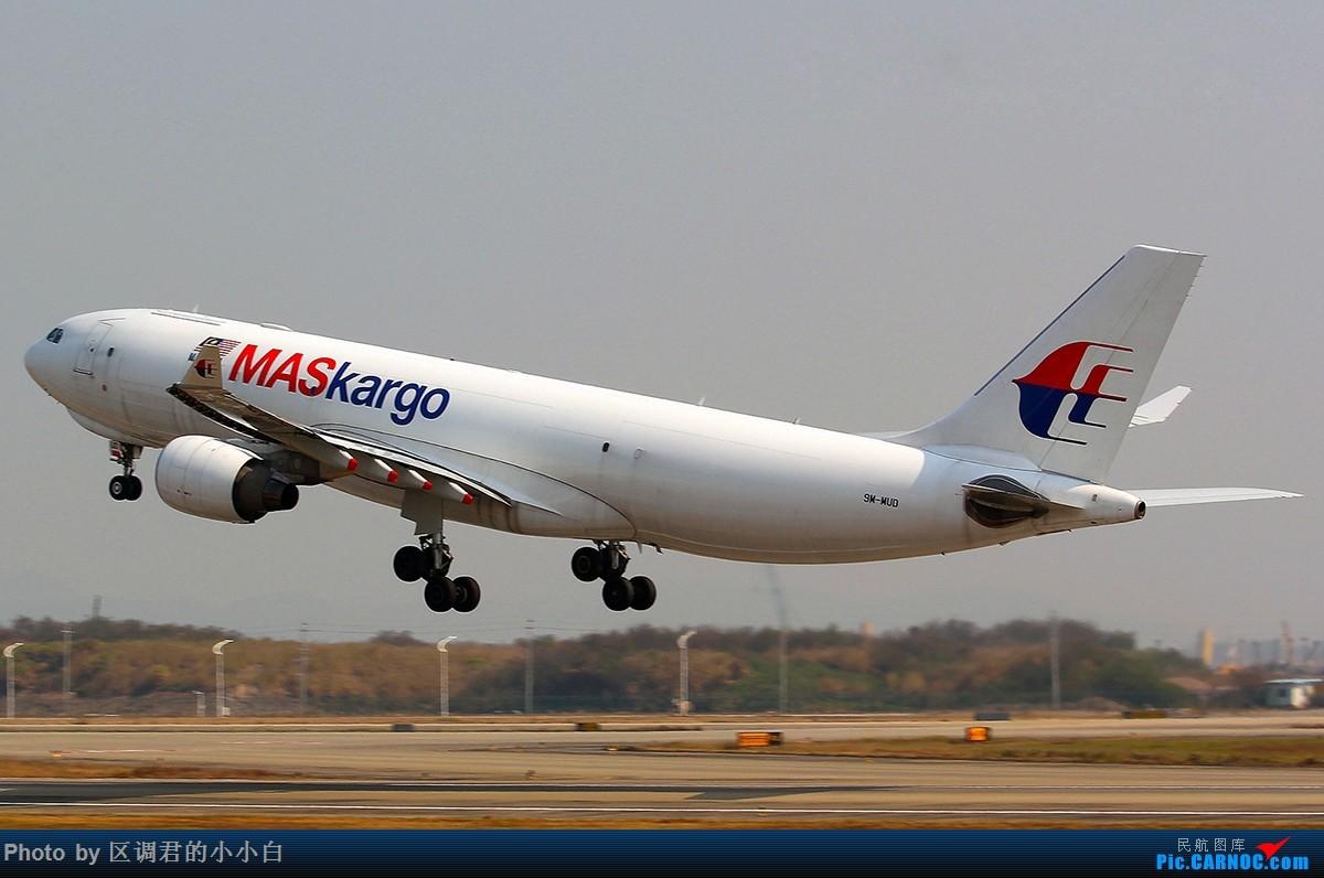Re:2014-CAN AIRBUS A330-200 9M-MUD 中国广州白云国际机场