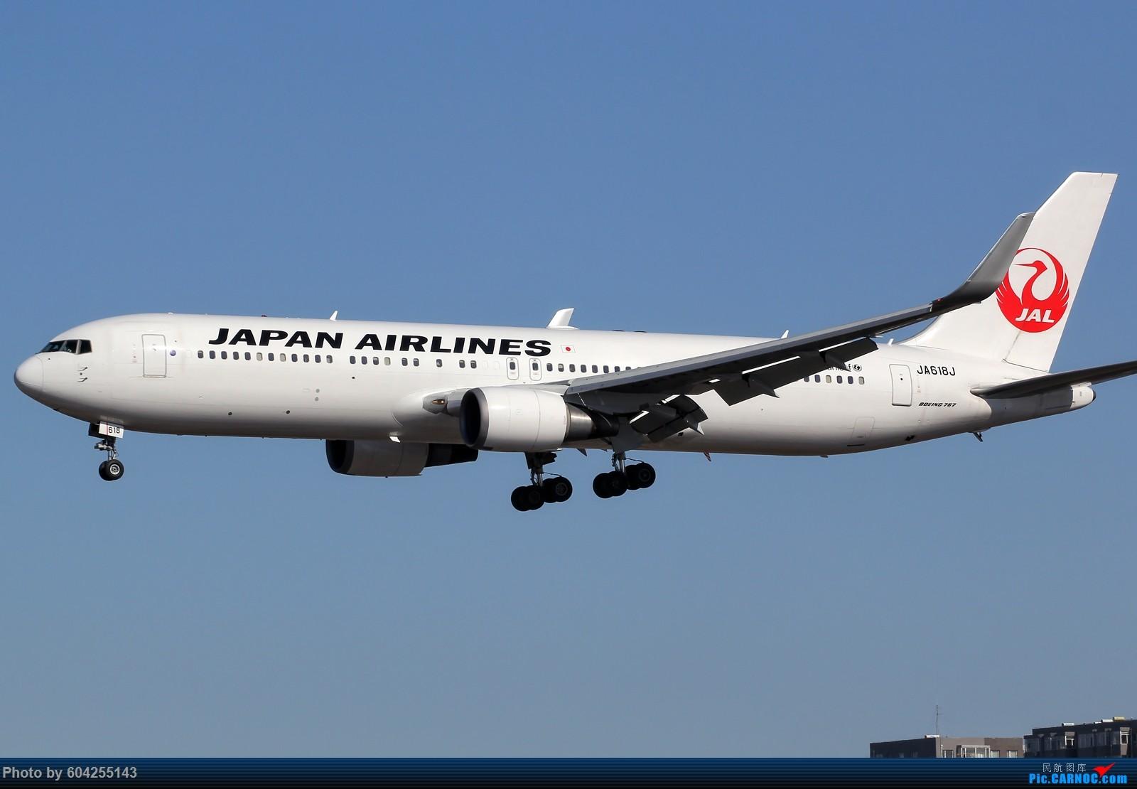 Re:[原创]无标题两图 BOEING 767-300  中国大连周水子国际机场