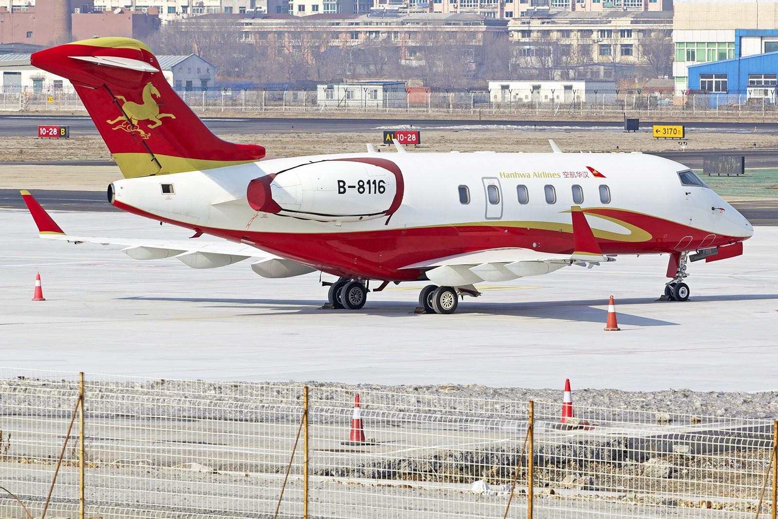 Re:[原创][DLC]2015年2月持续贴……. BOMBARDIER CL300 B-8116 中国大连周水子国际机场