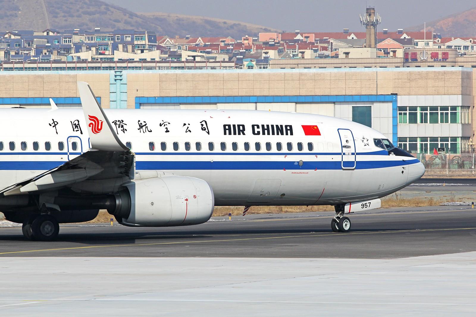 Re:[原创]2015年2月持续贴    中国大连周水子国际机场