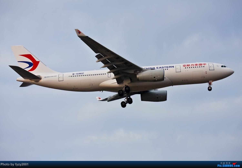 Re:[原创][无锡西站]MU A330系列(332+333)(新增新装332 B-5961) AIRBUS A330-200 B-5962 中国上海浦东国际机场