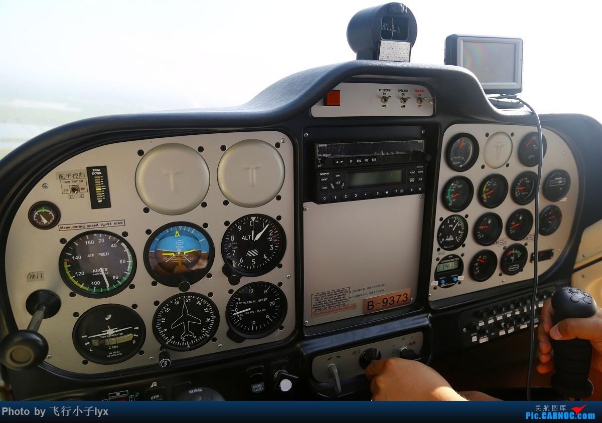 Re:[原创]【轩仔窦庄行】最后一帖——跟着固定翼去训练+老板带我去玩A2A(标题长,帖子更长! TECNAM P92 JS B-9378 天津窦庄机场
